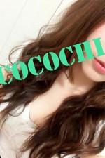 COCOCHI(ココチ)