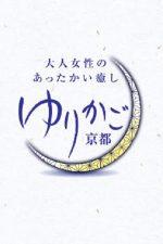 ロゴ1枚目