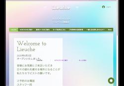 スクリーンショット 2020-08-04 18.49.08