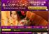 スクリーンショット 2020-08-18 9.25.33