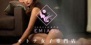 エミアスFV01