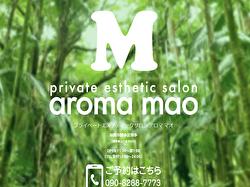 aroma mao様 HPキャプチャー