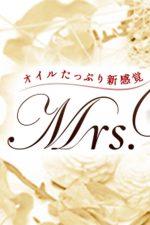 MVN_banner_ai_300-450_11枚目