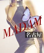MADAM32枚目