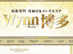 wynn250x187