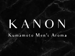 kanon250x187B