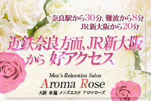 近鉄奈良方面、JR新大阪から、好アクセスです!
