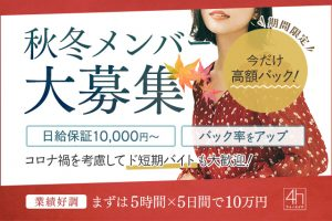 【4h様】-640×427 (1)