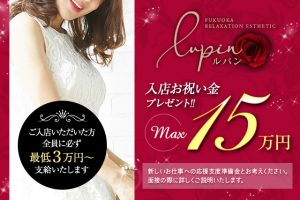 57114【Aroma Lupin様】640x427