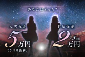 【AROMA SKY様】640x427