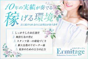 【Ermitage様】640x427