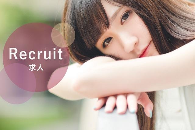 recruit-top
